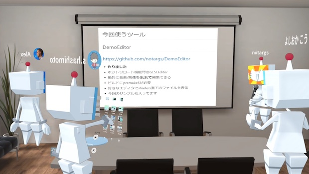 Japan's Cluster to launch social VR hangout rooms for live events