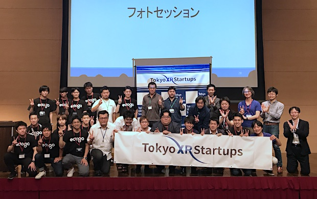 tokyo-xr-startups-4th-all-presenters