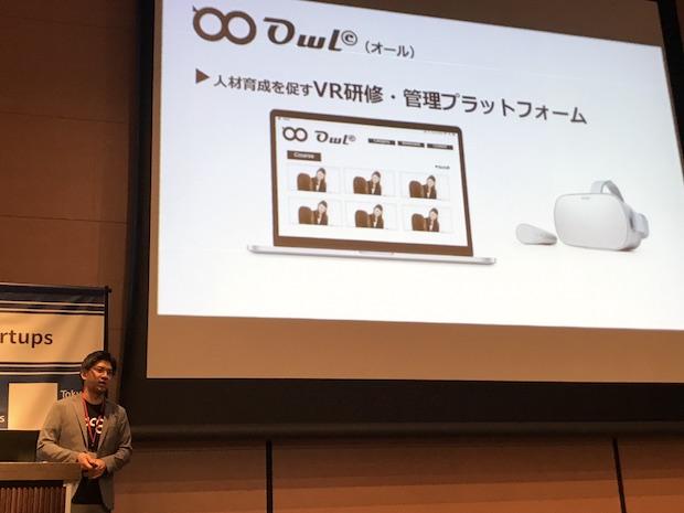 tokyo-xr-startups-4th-edoga-1