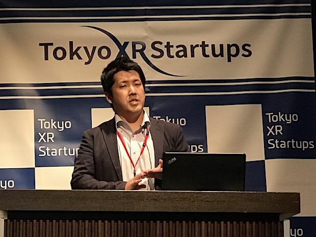 tokyo-xr-startups-4th-geocreates-1