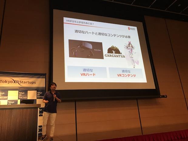 tokyo-xr-startups-4th-hironao-kunimitsu-2