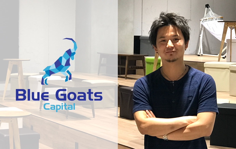 blue-goats-capital_featuredimage