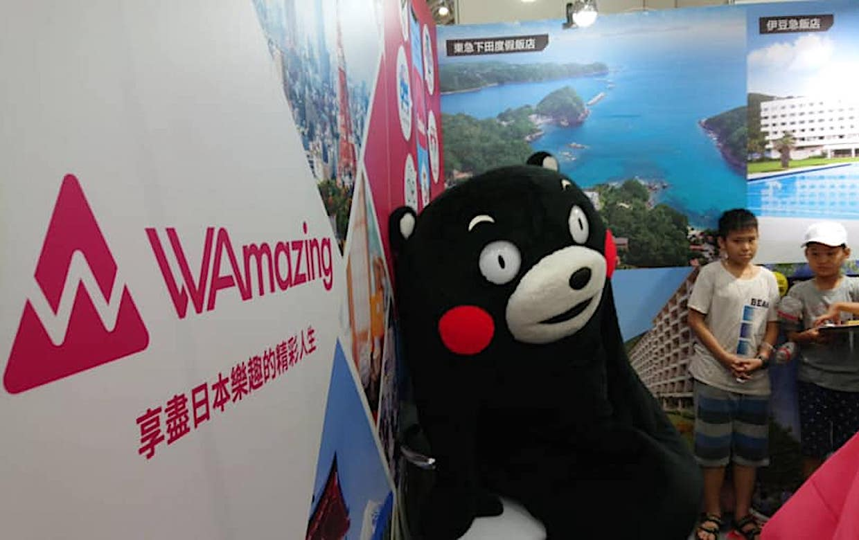 wamazing-at-kaohsiung-travel-exhibition