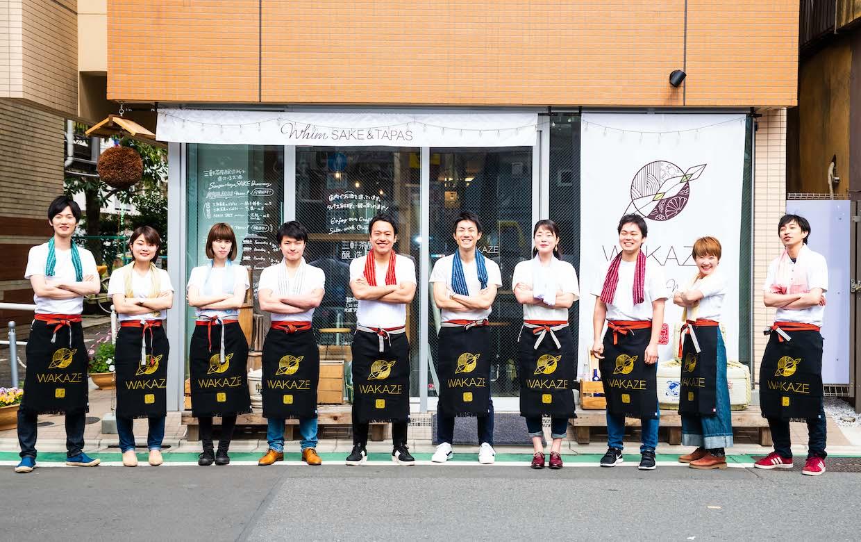 wakaze-team