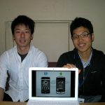 From right: CEO Fujio Kojima and CTO Ryota