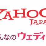 yahoojapan_minnano_wedding