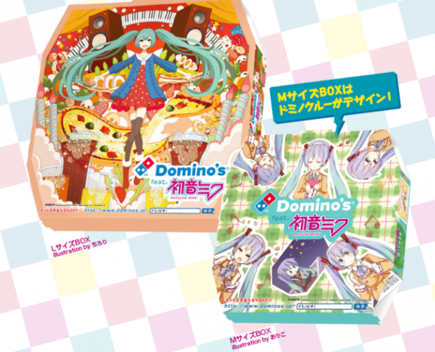 dominos-pizza-hatsune-miku