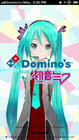 dominos-pizza-japan-hatsune-miku-4