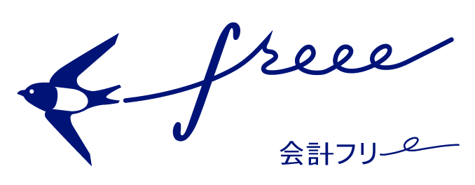 freee_new_logo-c3970ad3866dd25fda6b1c27779b6173