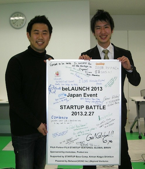 From the left: Kcube Venture's Jimmy Rim and VCNC's Keisuke Kajitani with a collection of autographs.