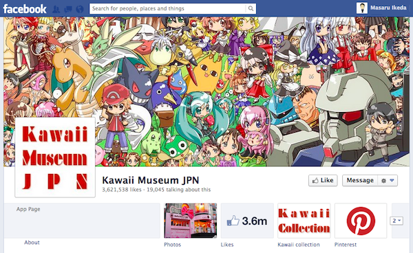 kawaiimuseumjpn_screenshot