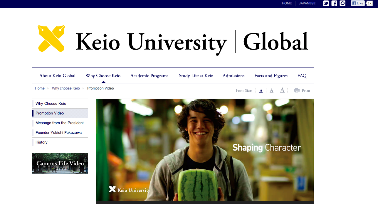 keiowebsite-english