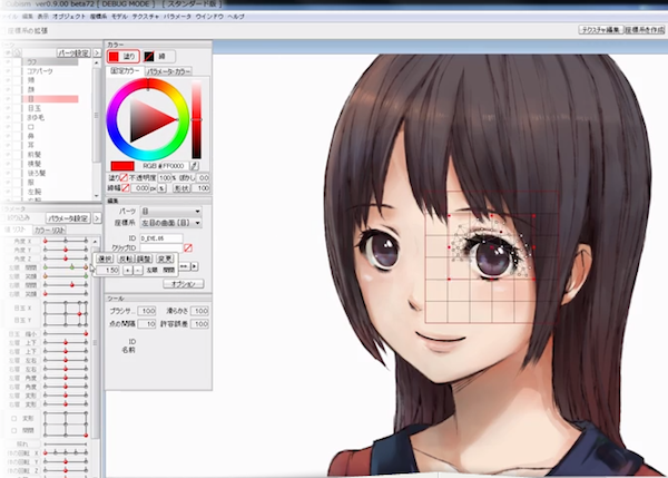 live2d_screenshot