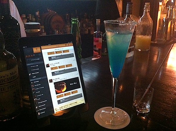 logbar_ipad_and_cocktail