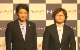nhn-japan-yahoo