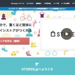 stores.jp_featured