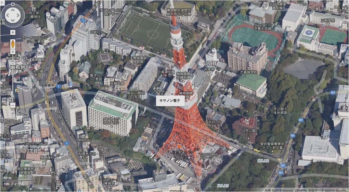 Tokyo Tower Google Maps