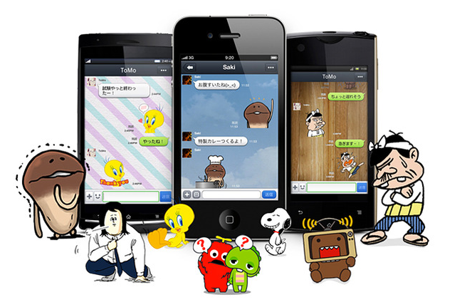 Line-stamps