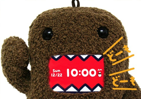 domokun-iphone-case-3