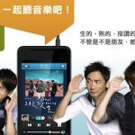 kkbox_featuredimage