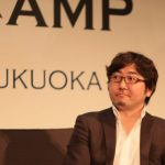 Line Corporations CEO Akira Morikawa echoed these sentiments again at B Dash Camp in Fukuoka