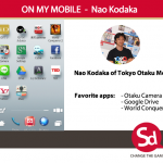 on-my-mobile-nao-kodaka