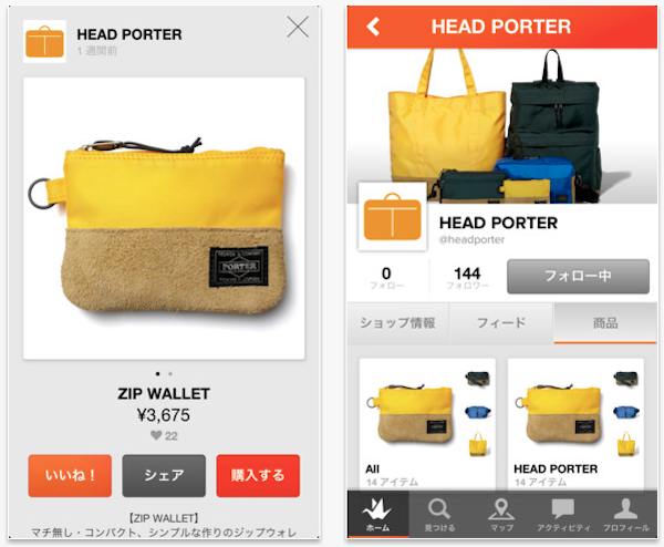 Stealth M Commerce Startup Origami Raises 5m From Kddi And Dac