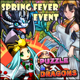 puzzle-dragons-spring