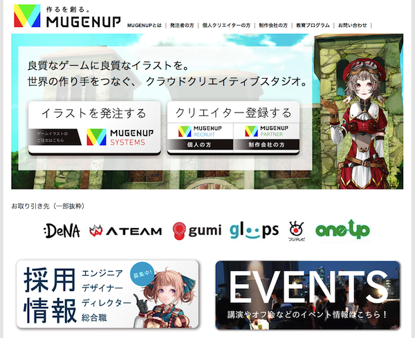 mugenup_screenshot1