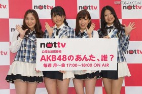 akb48-nottv