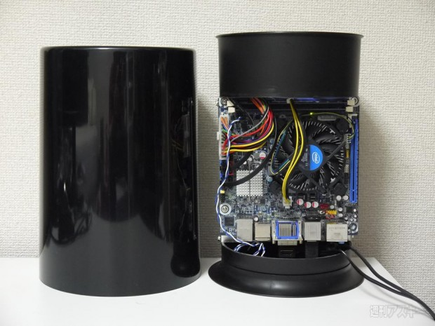 In Japan Creative Trash Can Mod Yields Faux Mac Pro The