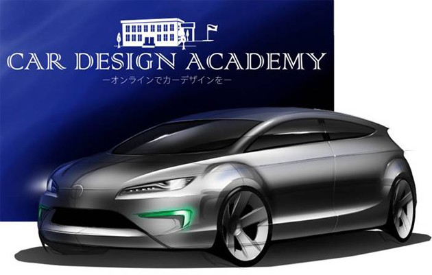 Car-Design-Academy