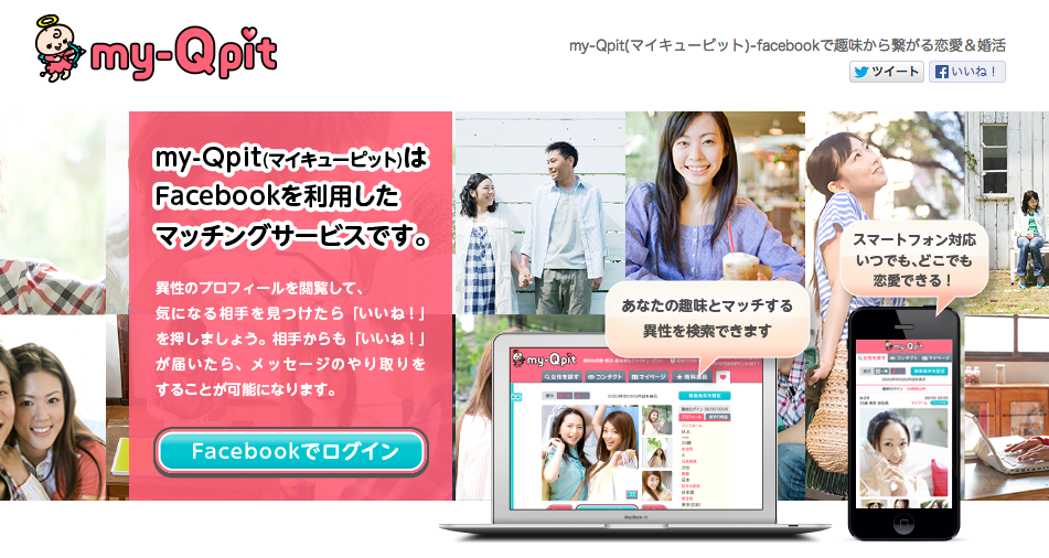 Japanese dating site online