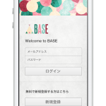 base_iphoneapp03