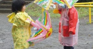 my_1st_umbrella_japan