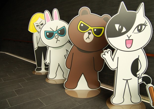 Line characters