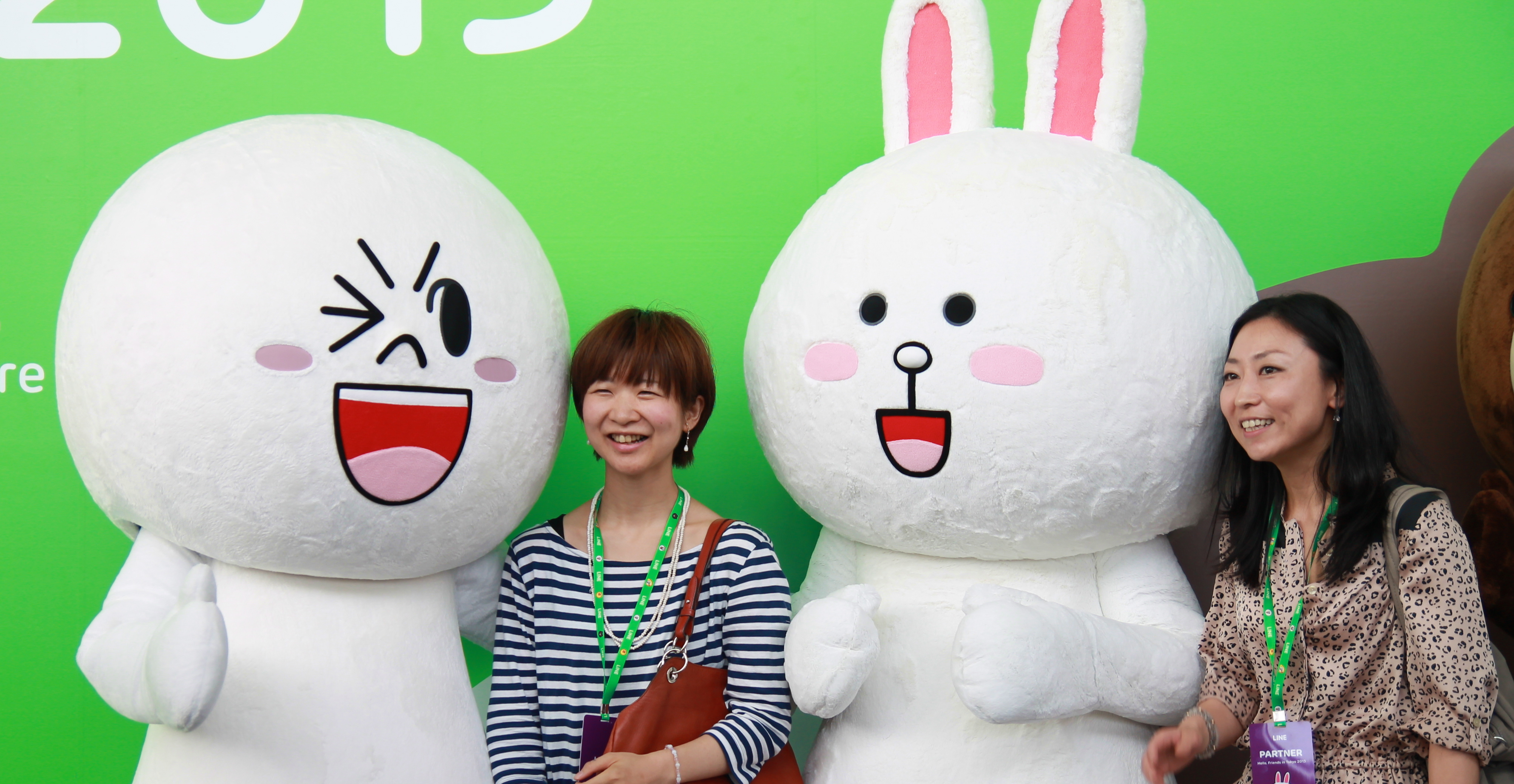 Japanese youths love line but is social fatigue setting for Friend in japanese