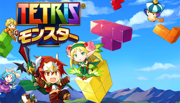 EA's Tetris Monsters is now Japan's top iPhone game | THE BRIDGE