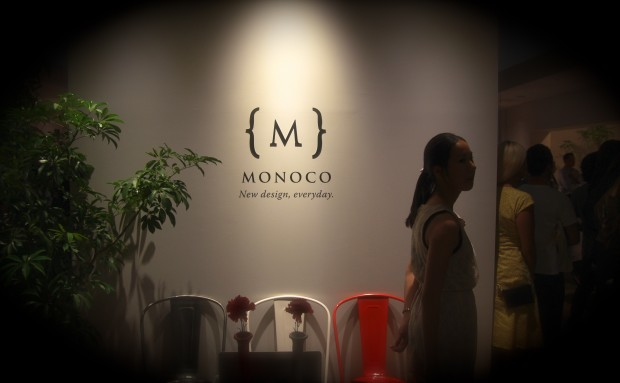 monoco-showroom21