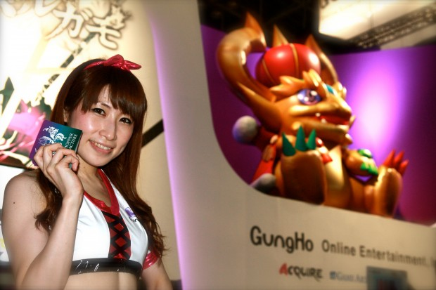 Puzzle & Dragons exhibit, Tokyo Game Show