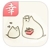 Kawaii-Bento-Kensaku-icon