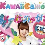 kawaiicameraapp_featured