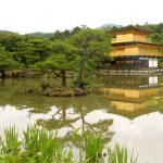 Kyoto's Kinkakuji, or Golden Pavillion, one of many cultural attractions