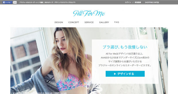 AllForMe-website