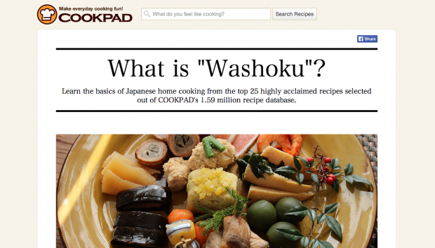 Prepare authentic japanese food with cookpads top 25 recipes the washoku cookpad forumfinder Image collections