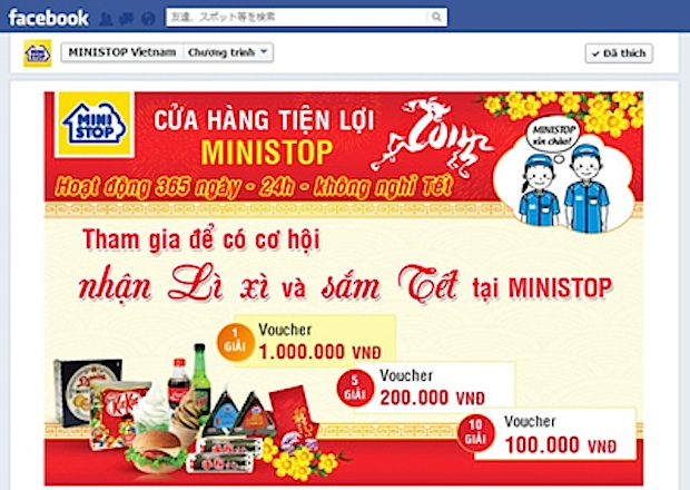 ministop-vietnam_screenshot