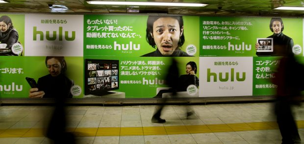 Aggressive advertising for Hulu Japan in Shibuya, 2012.