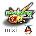 monsterstrike-mixi-tencent-logos