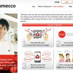 tamecco_featured