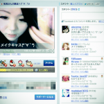 twitcasting_screenshot-2